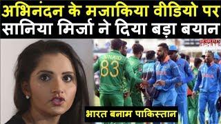 Pakistan ने मैच से पहले की गंदी हरकत, तो Sania Mirza ने सुनाई खरी खरी | Headlines Sports