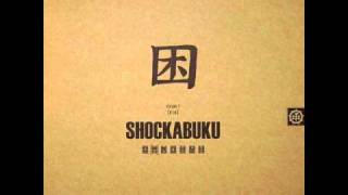 Thomas Krome - Shockabuku Vol. 2. B1