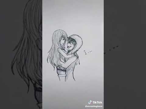 Я хотел тебе  сказать, что я давно люблю тебя ~...