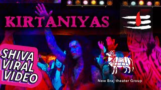 KIRTANIYAS & New Braj Theater - SHIVA TANDAVA - Live...