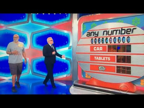 The Price is Right - Any Number - 6/21/2017