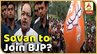 পদ্মে সাত খুন মাফ? | Ex-Mayor May Join BJP? | ABP Ananda