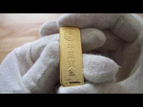[HD] 20 Gram Gold Bullion Bar - China National Gold Group