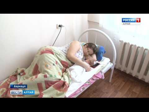 В Алтайском крае началась проверка роддомов