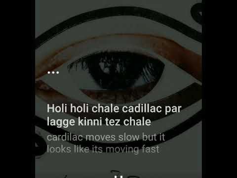 Cadillac- Bohemia- Lyrical Video with English Translation
