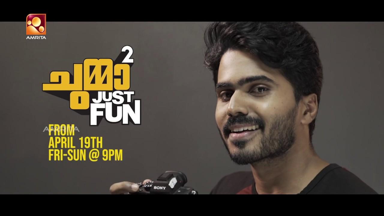 Just Fun Chumma 2  | AmritaTV | Comedy Serial #Promo - 1