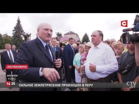 """""""Будут бандиты по улицам ходить и ему гайки закручивать!"""" / Лукашенко в Костюковичах"""