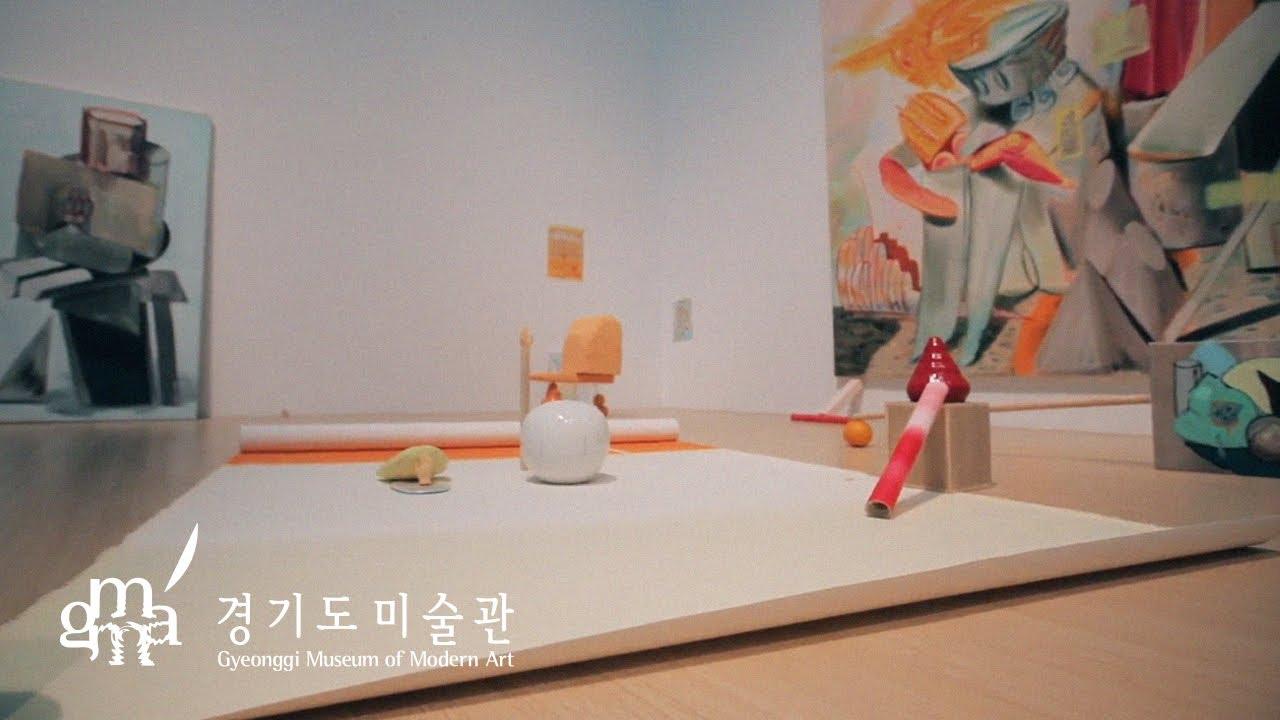 경기도미술관 《그림,그리다》 #행위편 - 하종현, 박경률, 안지산 작가