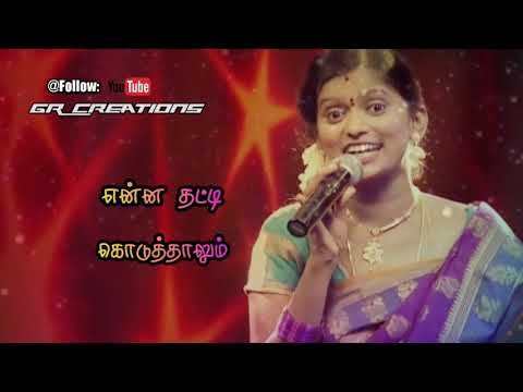 Tamil WhatsApp Status Lyrics || Eppathan Varuvenga Ullam Yenguthu || Rajalakshmi Song|| GR Creations