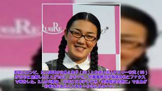 お笑いコンビ、たんぽぽの白鳥久美子(36)とお笑い芸人チェリー吉武(3...