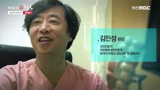 """""""항문질환 숨길수록 깊어진다""""  -새항운병원편 / 김민…"""