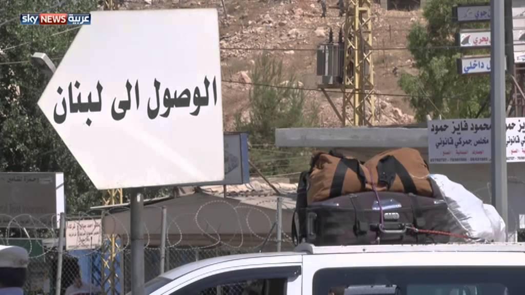 إجراءات دخول جديدة للسوريين إلى لبنان