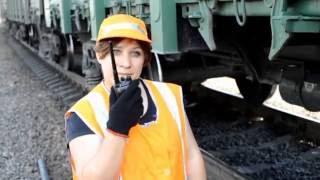 Порядок выполнения операций по закреплению составов поездов