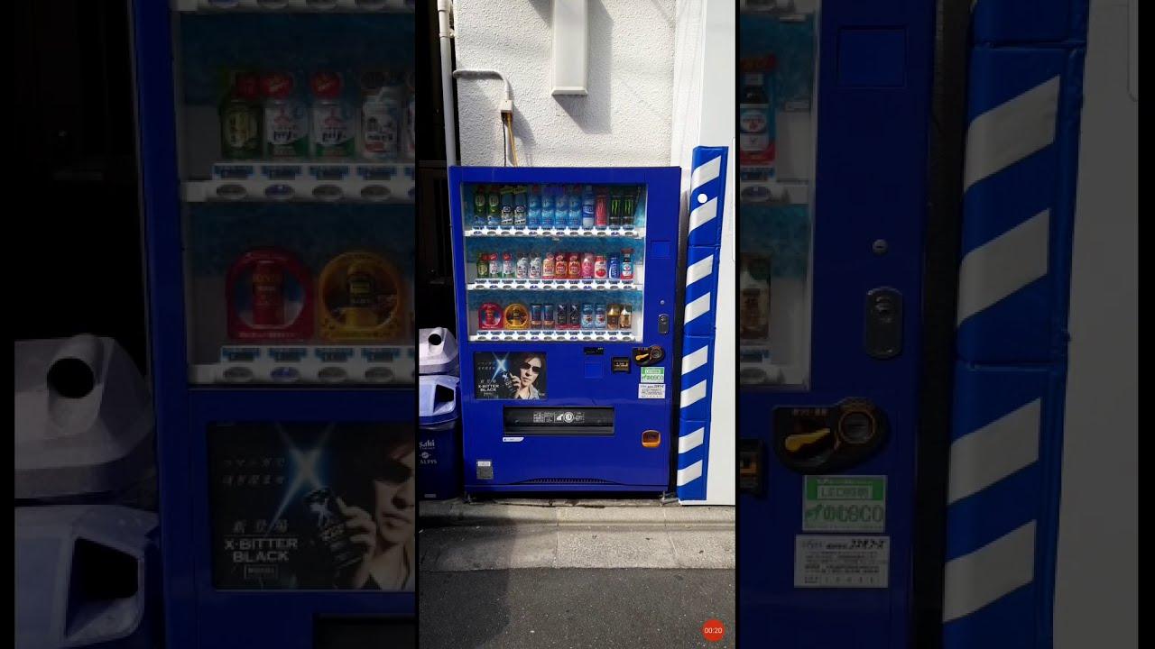 AR vending machine