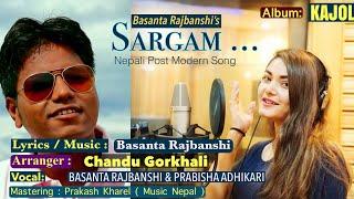 Sargam - Nepali Post Modern Song    Basanta Rajbanshi    Prabisha Adhikari   