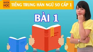 Basic Chinese online A1 - Lesson 1: Begining