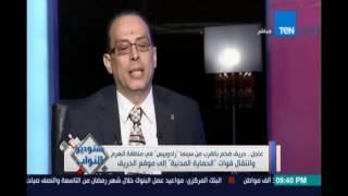 د.حسام هزاع : مع خسارة شركات السياحة وخسارة مصر80 مليارموظف الضرائب بيرمي ضرائب جزافية