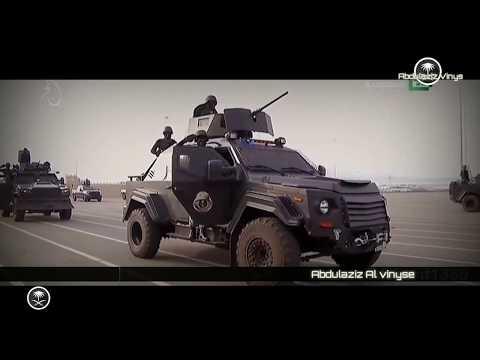 Forces Saudi Arabia    Military Power