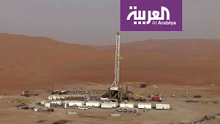 اكتتاب أرامكو.. نظرة على احتياطي النفط والغاز