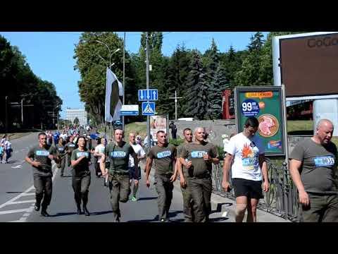 Бійці Калинівського полку прийняли участь у Благодійному забігу