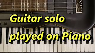 Лучшее эпичное гитарное соло на синтезаторе, midi клавиатуре, урок разбор, табы