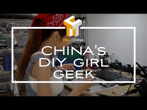 China's DIY Girl Geek - Naomi Wu (Sexy Cyborg)