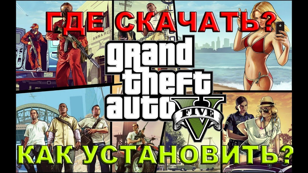 Gta 5 / grand theft auto v [update 4/5] (2015) pc | repack от r. G.