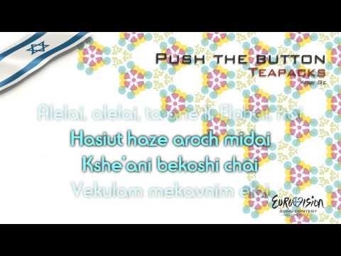 "Teapacks - ""Push The Button"" (Israel) - [Instrumental version]"