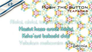 "Teapacks - ""Push The Button"" (Israel) - [Instrumental version]"