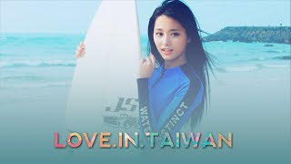 Download Video [LoveInTaiwan] Pocari Sweat CF - Tzuyu Ver. MP3 3GP MP4