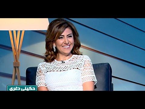 حكي عالمكشوف مع الإعلامية سمر أبو خليل