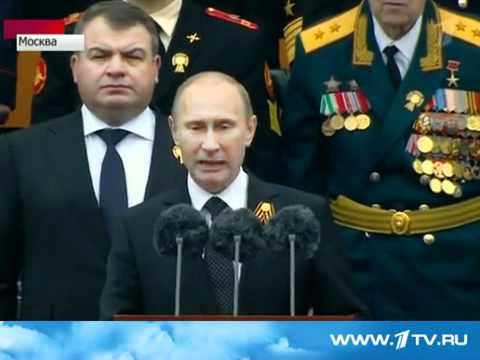 Lễ duyệt binh chào mừng Ngày Chiến thắng ở Nga