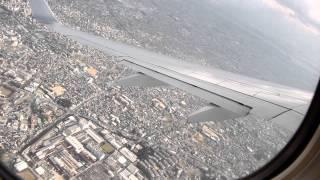 伊丹空港 離陸 BOEING737-800 thumbnail