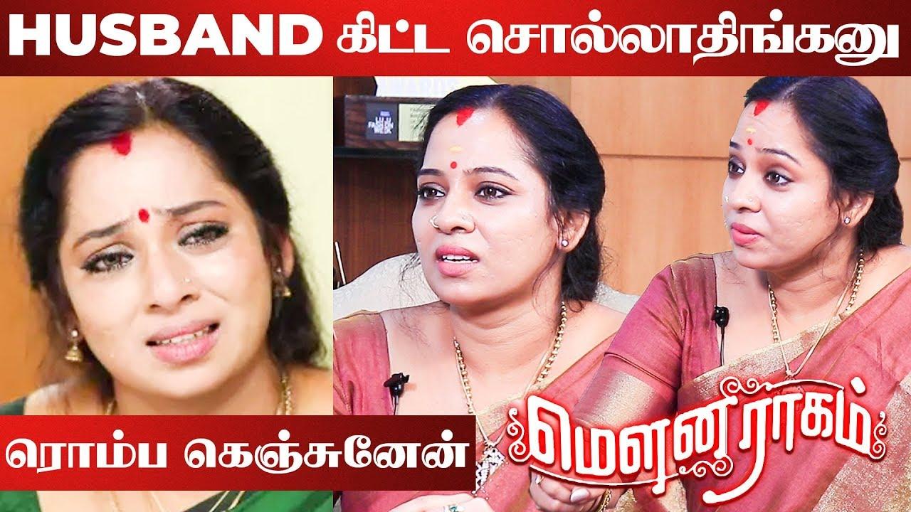 ந ன நட ச ச Divorce ன என Husband ச ன ன ர Mouna Ragam Serial Actress Nandhini Emotional Youtube