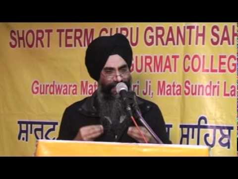 """Naam - Simran"" in Sri Guru Granth Sahib - Dr.Jaswant Singh (Singapore) (Part One)"