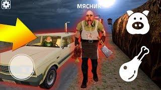 ДЕЛАЮ ВТОРУЮ КОНЦОВКУ ПРОТИВ МЯСНИК ГРЕННИ - Playing Mr.meat in Granny