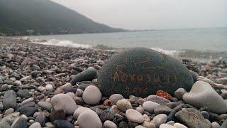 Абхазия 1 ,первые впечатления