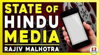 Cover images Hindu Media Bureau Launch in Boston