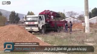 مصر العربية | تركيا تبدأ بناء مخيم جنوبي البلاد لاستقبال نازحين من حلبxd