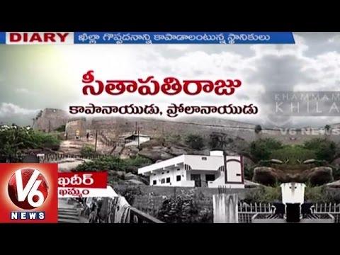 Special Story On Khammam Khilla | Heart of Khammam | Reporter
