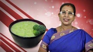 Broccoli Soup   Mallika Badrinath Indian Recipes   Pregnancy Food