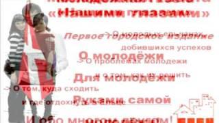 НАШИ Елец МГ.avi