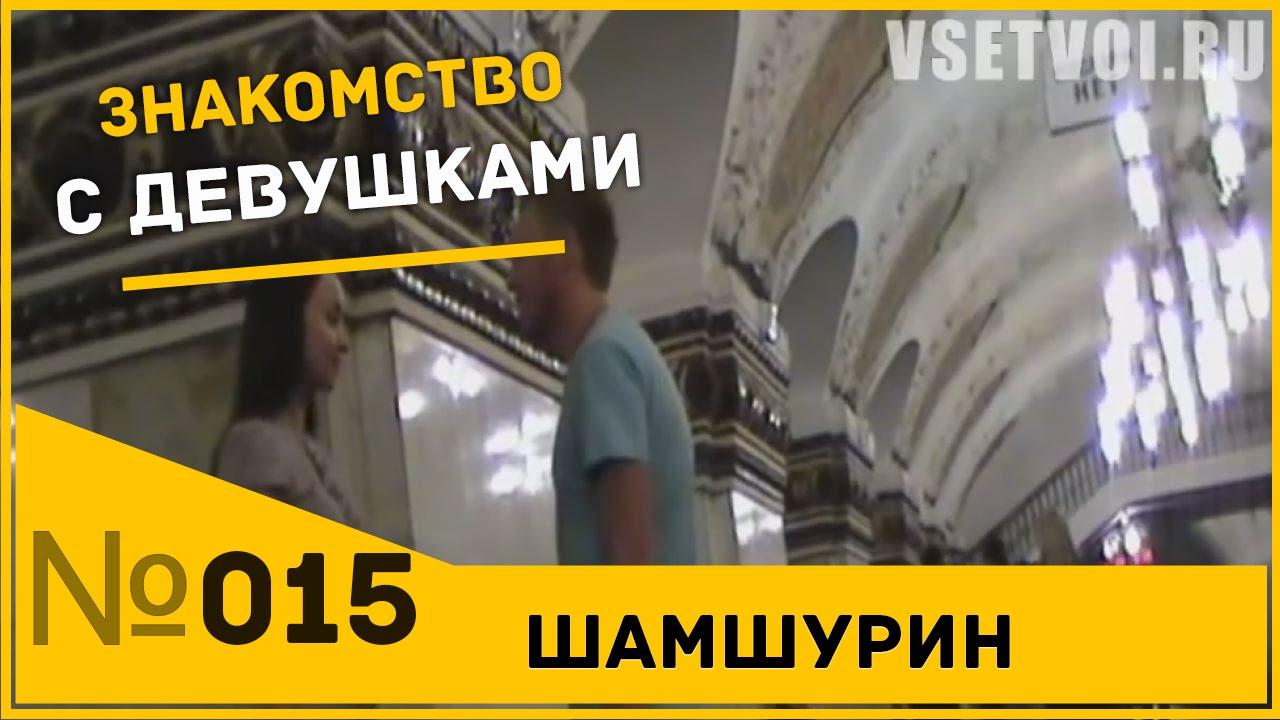 pikap-miloy-devushkoy-minet-dlya-muzhchin-s-shokoladom
