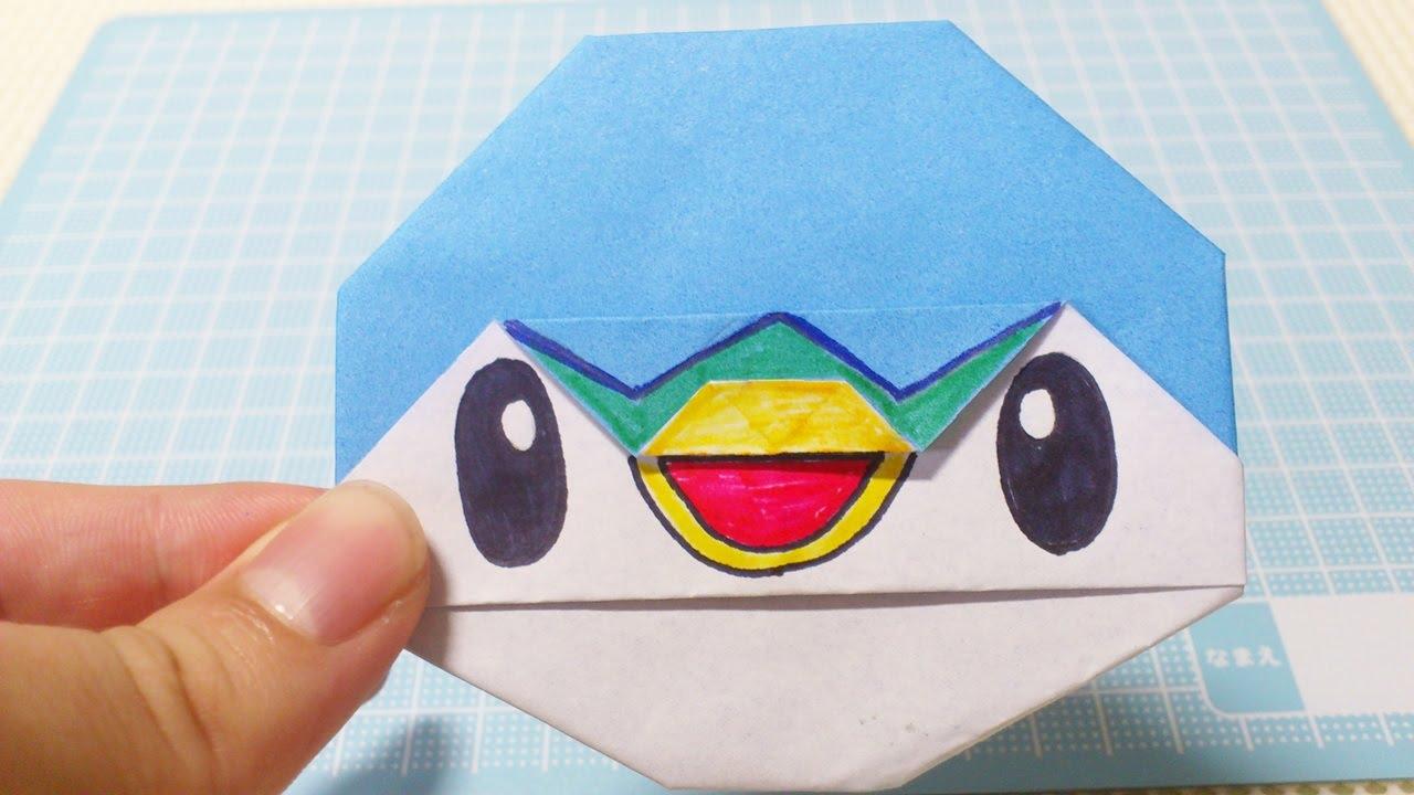 ポケモン 折り紙 ポッチャマ折り紙 折り方pokemon Piplup How To