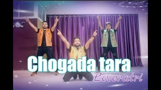 #Chogadatara #loveratri Chogada tara | loveratri | Dance Choreography | Step-Up Dance Academy Dhar