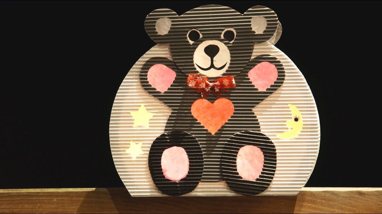 Ausgezeichnet Teddybär Vorlagen Zeitgenössisch ...