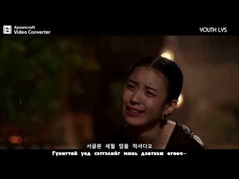 [MGL SUB] Chun Woo Hee - Heart Of Joseon