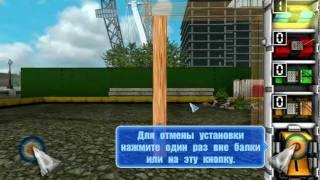 Прохождение Demolition Master 3D часть 1