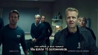 Смотреть сериал Новый сериал «Под землей» онлайн