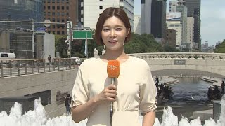 [날씨] 주말 중부덥고, 남부 일부 비…휴일 제주 장맛비 / 연합뉴스TV (YonhapnewsTV)